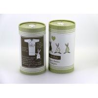 Quality Food Grade Lovely Cardboard Paper Cans packaging for Baby Clothes and Gifts wholesale