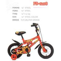 China Kids  bicycle and baby products on sale