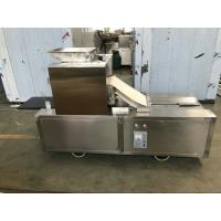 China Fully Automatic Biscuit Making Machine , SS Biscuit Making Equipment on sale