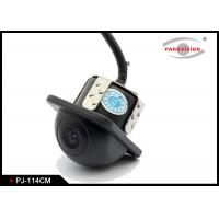 Quality 550 TVL Multi View Camera / Multi Angle Backup CameraWith 18.5mm Hole Drilling wholesale