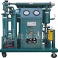 Quality ZN transformer oil purifier,oil recycling machine wholesale