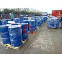 Buy cheap Liquid Chemical Reagent Rubber Hydroxyle Terminated Polybutadiene CAS 69102-90-5 from wholesalers