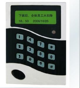 Quality KO-SC105 RFID Keypad Cheap Access Control System wholesale