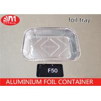 China F50 Aluminum Roasting Pan Disposable Container 2400ml Volume Pollution Free on sale