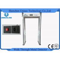 Quality 18/24 Multi Detecting Zones Walkthrough Metal Detector , High Level Archway Metal Detector Scanner wholesale