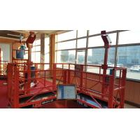 Quality 10.5m Aluminum Alloy Climbing Work Rope Suspended Platform with Steel Rope wholesale