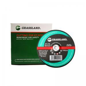 Quality Grassland 230*3*22.2mm Masonry Stone Concrete Cutting Discs wholesale