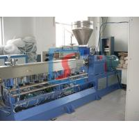 China High Capacity Twin Screw Extruder With Large Power DC Motor High Speed on sale