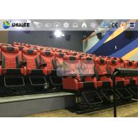 Quality 360 Degree Screen Large 4D Movie Theater With 30 Electronic Cinema Chair wholesale