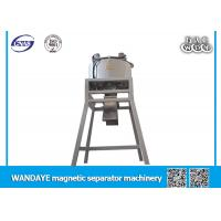 Quality Siliver Magnetic Iron Ore Separator With Machanical Vibrating Equipment wholesale