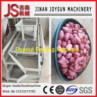 Quality Wet Type Peanut Peeling Machine Stainless Steel For Almond Frying wholesale