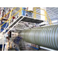 Quality good quality low price pe/hdpe carat/krah pipe production line extrusion machine fabrication for sale wholesale