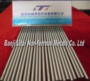 China Titanium and Titanium alloy bars on sale