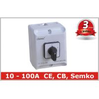 Quality Industrial 3 Pole Selector Switch Box Automatic Changeover Switch wholesale
