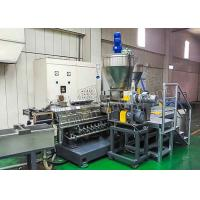 China Toughness Modification Twin Screw Rubber Extruder 380V 50HZ 3 Phase on sale