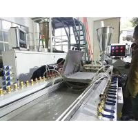 Buy cheap Plastic WPC PVC PP PE Window Profile Extrusion Production Line CE Standard from wholesalers