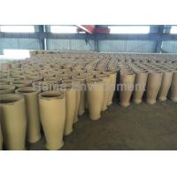 Buy cheap Industrial Dust Cyclone Separator , Dust Collector Cyclone Separator Wear Resistance product