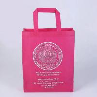 Quality Pink Grocery Non Woven Fabric Bags Heat Transfer Printing OEM Design wholesale