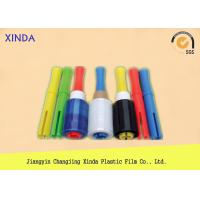 Quality Horizontal Mechanical Packaging PE Stretch Wrap Film Anti Puncture Strength Ability wholesale