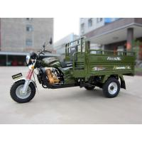 China 150CC Three Wheel Motorized Cargo Motorcycle with Double Layer Cargo Box on sale