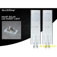 Buy cheap Mono Silicon Solar Panel Smart MPPT Controller All In One Solar Street Light from wholesalers