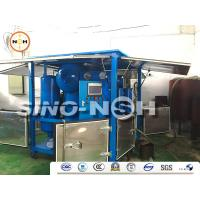 China Transformer Electric Oil Filtration Recycling Equipment for Power Transformer Oils, transformer oil filter machine on sale