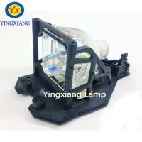 Buy cheap UHP 132W 1.0 P21.5 SP-LAMP-005 Projector Lampen Bulbs for Infocus LP240 from wholesalers