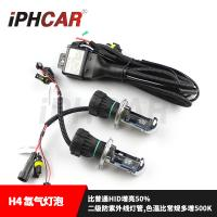 Quality IPHCAR H4 Hid Bulb With Car Harness Car Headlight H4 Hid bi xenon Bulb With High Low Beam wholesale