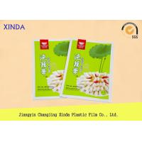 Buy cheap Flexible Printing Vacuum Seal Food Bags , Freezer Vacuum Packed Storage Bags product