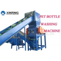 Quality Waste Plastic Pet Bottle Recycling Machine Stainles Steel 304 Easy To Operate wholesale