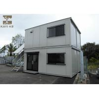 China Two - Layer Flat Pack Container House , Flat Pack Metal Containers With Steel Door on sale