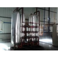 Quality Cryogenic Air Separation Plant Of Oxygen Manufacturing Plant With Skid Mount Type wholesale
