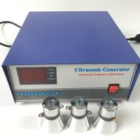 Quality Vibrating Screen Ultrasonic Cleaner Generator 1000W/2000W 200khz/250khz CE Approval wholesale
