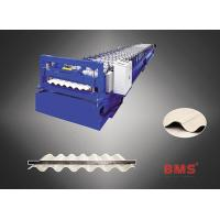 Quality MS35-130-780 Transverse Plank Forming Machine Corrugated Steel Panel Roll Forming Machine wholesale