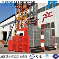 China construction project good usedSC200/200 hoist for sale on sale