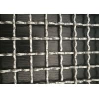 Quality High Manganese Steel Crimped Wire Mesh Corrosion Resistance Easy Use wholesale