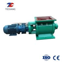 Quality Flanged Powder Discharge Rotary Airlock Valve Square / Round Type Optional wholesale