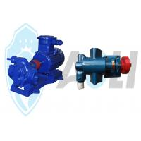 Buy cheap High Volume Gear Oil Pump Electric Oil Transfer Pump Compact Structure product