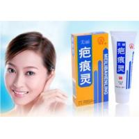 China Meilibahenling Super Scar Remover Best Skincare Cream on sale