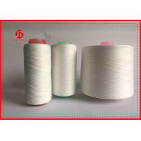 Quality High Tenacity Spun Polyester Thread , 40/2 50/2 60/2 Industrial Sewing Threads wholesale