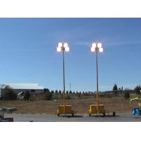 China Industry Portable Solar Powered Light Towers for night lighting on sale