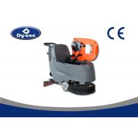 Quality Dycon Specialization Useful Battery Powered Floor Scrubber Machine for Vitrolite Floor wholesale