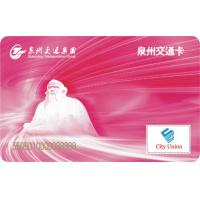 Quality City Union Bus Travel Card / IC Transportation Card for City Union Use wholesale