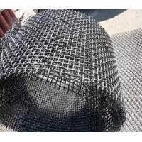 "Quality Coarse Stainless Steel Mesh, 1Mesh SS304 SS316 Woven 0.079"" Wire 48"" Wide wholesale"