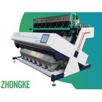 Quality Automatic Cashew Nut CCD Color Sorter Machine Intelligent Dehydrated Onion wholesale