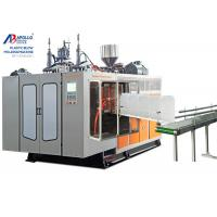 China High Efficiency Auto Blow Moulding Machine 4 Gallon Plastic Water Drum Extrusion on sale