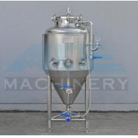 Quality Conical Stainless Steel Beer Fermenting System For Yellow Beer Used Fermentation Equipment wholesale