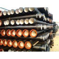 Quality Hubless cast iron pipe DN40-DN300 wholesale