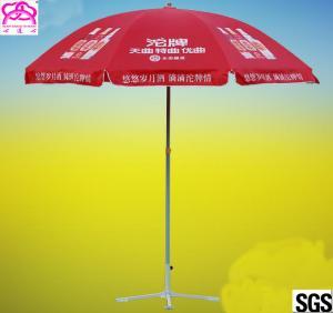 Quality Custom Size Umbrella Promotional Golf Umbrellas With Heat Transfer Printing wholesale