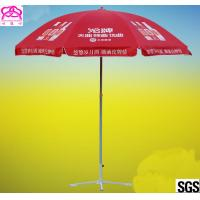 Buy cheap Custom Size Umbrella Promotional Golf Umbrellas With Heat Transfer Printing from wholesalers